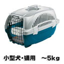 To pet carry atlas DX 10 5 kg correspondence dog cage crate 05P02jun13 [RCP]