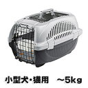 As pet carry / atlas DX 10 open / small size dog / cat / crate / cage to movement and an airplane correspondence 05P06may13 [RCP]