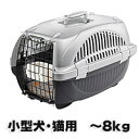 To pet carry atlas DX 20 8 kg correspondence dog cage crate 05P06may13 [RCP]