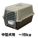 In a house for disaster prevention refuge as pet carry of the / free shipping Coe Guy Japanese midget Shiba French bulldog to 30-15 kg of crate / atlases for medium-sized dogs / deep-discount sale 05P02jun13 [RCP]