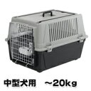 To crate atlas 40 20 kg correspondence pet carry cage 05P02jun13 [RCP]