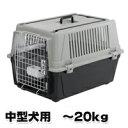 【クーポン配布中】クレート アトラス 40 20kgまで対応...