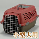 05P02jun13 [RCP] recommended by crate / muscovy duck flannel new collar kennel cab M small size dog pet carry airplane correspondence for a trip and a drive