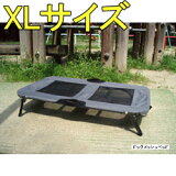 【】ドッグメッシュベッド/XL5P13oct13b【RCP】