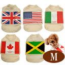 犬の服 ワールドASHU Mサイズ 小型犬用オーガニックコットンでアトピーにもおすすめ シンプルデザインで夏用に最適薄手シャツ
