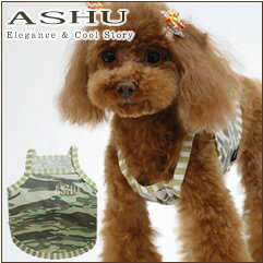 Cute dog ware カモフラキャミ for dogs shirt Camisole / summer clothes small dogs medium dogs camouflage / toy poodle Chihuahua Yorkie Shih Tzu / バーゲン_セール less than half dog clothes cheap Rakuten _ store _ dog apparel _ heat _ ASHU