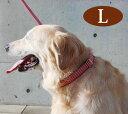 犬 首輪 大型犬 ASHU ステップカラー L 丈夫で簡単テープタイプ おしゃれで黒 赤が人気 ビニール 日本製 ブランド