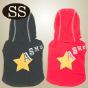 ASHU スタービーズパーカー SSサイズ【ドッグウェア】【犬の服】【小型犬サイズ】