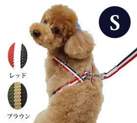 寵物胸背帶阿蘇三色線束 S 小狗身體輪貓容易 8 束小狗