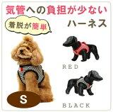 小型犬用ハーネス/ASHUウエアハーネスボーダーS/プードル チワワ 子犬/人気の赤 黒/服型 ベスト型5P13oct13b【RCP】