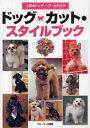 Dog_cut_style