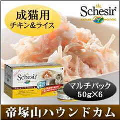 Sissa 貓雞 & 糙米 50 克 x 6 罐設置貓罐頭濕的糧無添加劑的高品質 Schesir (Sissa) 多包