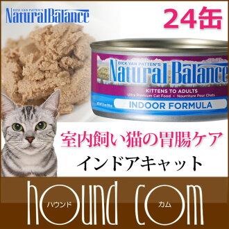 自然平衡室內貓貓罐頭的食品 170g 24 罐裝自然平衡貓糧食寵物用品 tezukayama 山獵犬來樂天市場商店貓貓食品