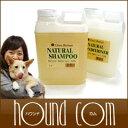 ■送料無料■シャンメシャン 自然のシャンプー&リンスセット 2000ml 犬猫シャンプー0...