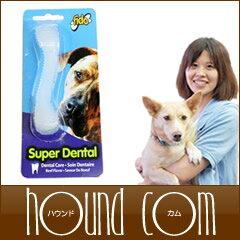 狗牙膏玩具狗超級牙出生 S 大小狗口臭牙齒護理寵物用品寵物狗用品 hamigaki 口腔護理為狗牙齒護理狗牙膏口腔護理口腔清潔牙刷