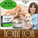 Schesir(シシア) ドッグ ゼリータイプ チキン&アロエ缶