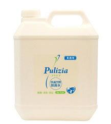 【送料無料】プリジア【Pulizia】 超快適除菌水 業務用4L 2倍濃縮【除菌・消臭・インフルエンザ対策】