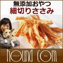 Hosogirisasami_sam