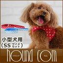 犬 ハーネス ASHUウェアハーネス 水玉&リードセット SSサイズ(超小型犬用) 子犬 老犬にも優しい布製ウエアハーネス【楽しい 散歩 気管 弱い おしゃれ かわいい ベスト型】