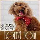 犬 ハーネス ASHUウェアハーネス 水玉 SSサイズ(超小型犬用) 服型 胴輪 子犬 老犬にも優しい布製ウエアハーネス