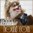 犬 ハーネス ASHUウェアハーネス ウールチェック SSサイズ(小型犬用) 服型 胴輪 子犬 老犬にも優しい布製ウエアハーネス