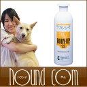 犬猫用シャンプー&ケア用品ラファンシーズボディアッププラス22 2000ml [ふんわり用スタイリ... ...