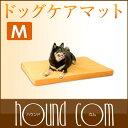 ドッグケアマットMサイズ 一般用 犬 ベッド 夏用 マット老犬 シニア犬 介護 ペットマット ドッグケア 介助 床ずれ 寝たきり 高反発 ブレスエアー ベッドシニア犬用
