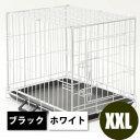 犬 ケージ 折り畳みできるペットケージ XXLサイズ【大型犬用】【全国送料無料】