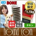 Raku_bone_chicken_s
