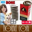 Raku_bone_horse