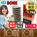 Raku_bone_horse_s