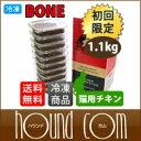 Raku_bone_nekochi_s