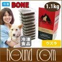 Raku_bone_quail