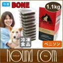 Rk_bone-be01