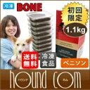 Rk_bone-be01s
