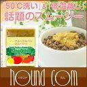 犬 野菜 フレッシュフルーツ&ベジスムージー【a0040】