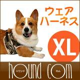 犬 ハーネス/ASHUウェアハーネス/XL/中型犬/ベスト型/服型 胴輪/子犬 老犬にも優しい布製ウエアハーネス/柴犬/コーギー/ペット用犬 ハーネス/ASHUウェアハーネス/XL