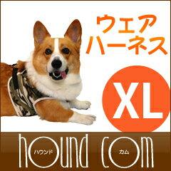 【月の】 犬 首輪 電気,シャネル首輪 送料無料 シーズン最後に処理する