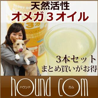 狗與貓寵物的自然的積極歐米茄-3 油 3 本書訂婚設置 DHA EPA / 狗自製食品或狗食品配料吃 / 食物 / 鱈魚肝油鮭魚光顧那些鎬 / 深海魚油