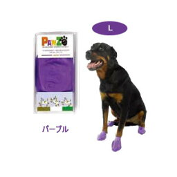 犬 靴下 大型犬 ラバーブーツ L パープル12枚入 レインシューズ 雨用クツ 肉球の火傷やケガ 汚れ防止 アウトドア 雪山に 床の滑り止め 前足用 後足用 介護に