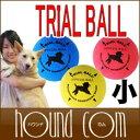 スカイドッグトライアルボール 小【全3色】【犬用おもちゃ】