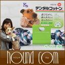 犬用おもちゃ デンタルコットン Mサイズ犬用おもちゃ 誕生日...
