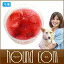 ワンちゃん大喜び! イチゴのムース 犬 手作り食【a0075】