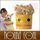 ドットわん 枝クッキー北海道チーズ【無添加・手作り犬おやつ】45g 犬 手作り食【無添加 無添加 アレルギー 犬のおやつ オヤツ わんちゃん】