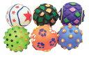 小型犬向けの可愛いボール♪カラフルな6色セット!スモールバラエティーボール[6個セット] ...
