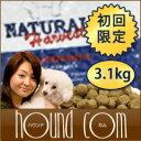 ナチュラルハーベスト 初回限定!送料無料。サプリメントのサンプル付!高品質な原材料の低脂肪・低カロリードッグフード!NATURAL Harvest初回限定送料無料! ナチュラルハーベスト メンテナンス 3.1kg 1袋 ドッグフード 低脂肪・低カロリーフード 成犬用 日本の住環境で生活する成犬・シニア犬に。