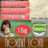 犬 関節サプリメント/ふしぶし元気15g/グルコサミン コンドロイチン ヒアルロン酸 カルシウム/犬 猫用/股関節 ヘルニア 脱臼 ジョイントの健康維持にサポート/小型犬 大型犬に