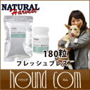 Dog supplement / natural her best | 180 fresh breath /05P06may13 [RCP]