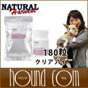 Dog supplement / natural her best | 180 clear eye /05P06may13 [RCP]