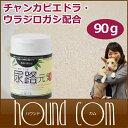 尿路元気 犬猫用90gの為のサプリメント チャンカピエ